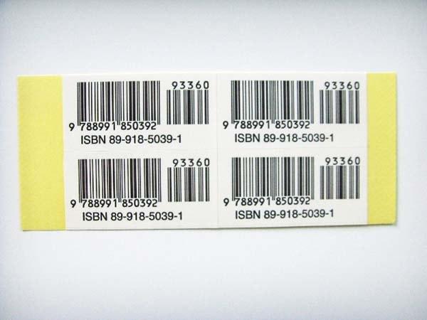 Tem Barcode 1D - EAN