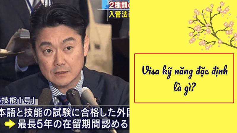Visa đặc định là gì?